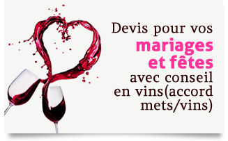 s-mariage